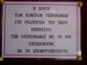 396417_10150528032844177_1864378395_n