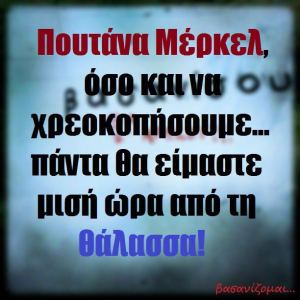 540102_557332967630668_2075235947_n