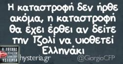 851993_GiorgioCFP2