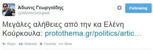 adonis-tweet-pic