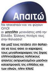 apaitw