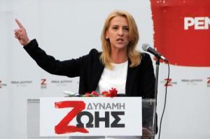 ΡΕΝΑ ΔΟΥΡΟΥ - ΚΑΛΛΙΘΕΑ 7