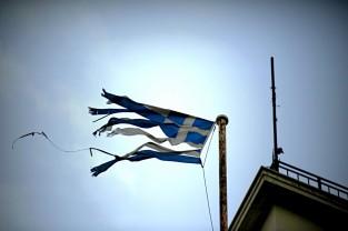 Σημαία σκισμένη 01