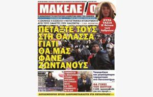 makeleio_0