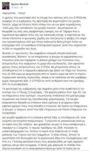michail01_31_12_2014