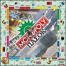 monopolyPasok