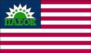 pasok-fun-flag
