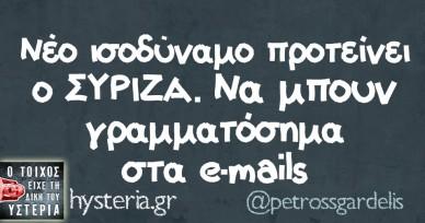 petrossgardelis5