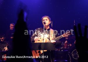 Screenshot 2012-03-05 21h 20m 16s