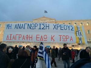 syntagma-1
