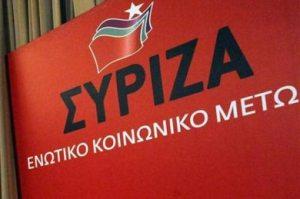 syriza_390_2112