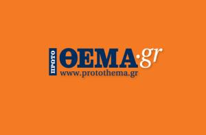thema_aftodioikisi