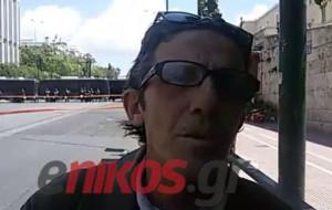 astegos-varoufakis-630x400