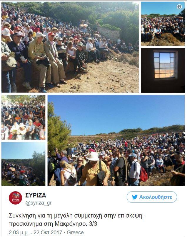 syriza_09djjnn6646_3